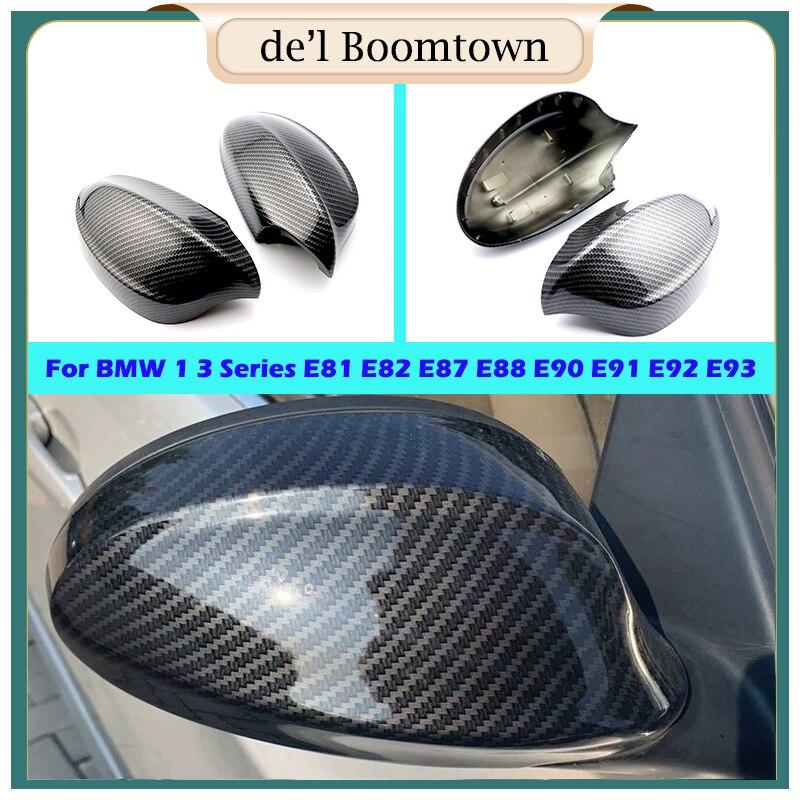 NEW Car Rear-View Side Mirror Cover For BMW 1 3 Series E81 E82 E87 E88 E90 E91 E92 E93 Carbon fiber pattern Replacement Covers